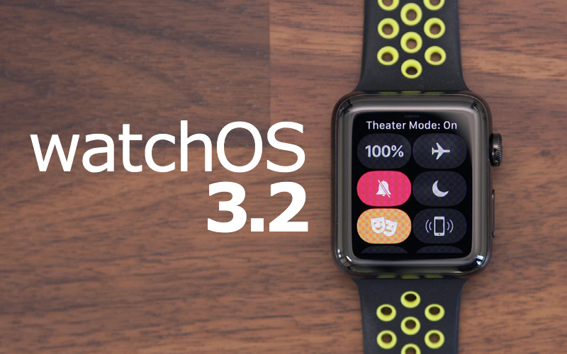 watchos-3.2