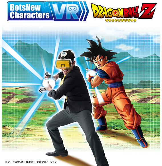 BotsNew-Characters-VR-Dragon-Ball-Z-11