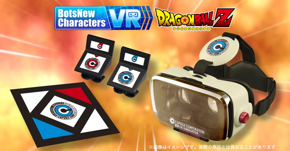 BotsNew-Characters-VR-Dragon-Ball-Z