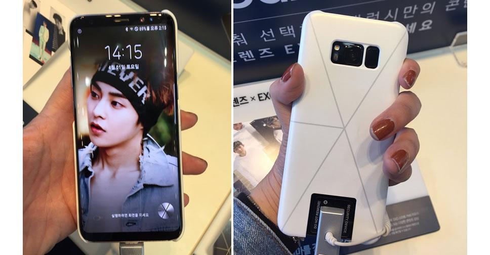 competitive price 058bf e3345 Samsung คว้าตัวศิลปิน K-pop ออกเคส EXO Smart Cover สำหรับ Galaxy S8 ...