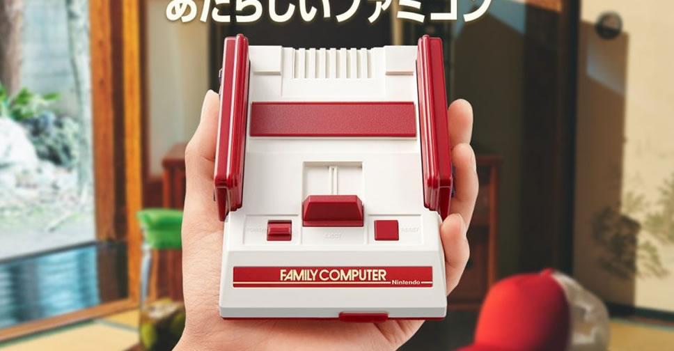 Famicom-Mini