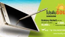 Galaxy-Note5_1160x394