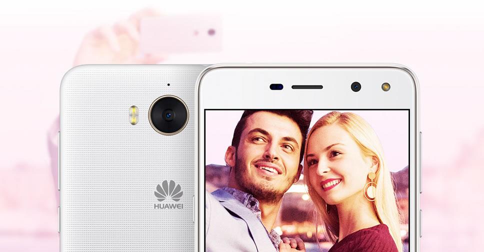 Huawei-y5-2017-white