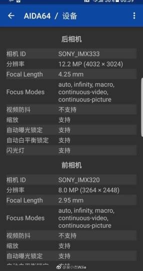Samsung-Galaxy-S8-Camera-Sensor-Sony