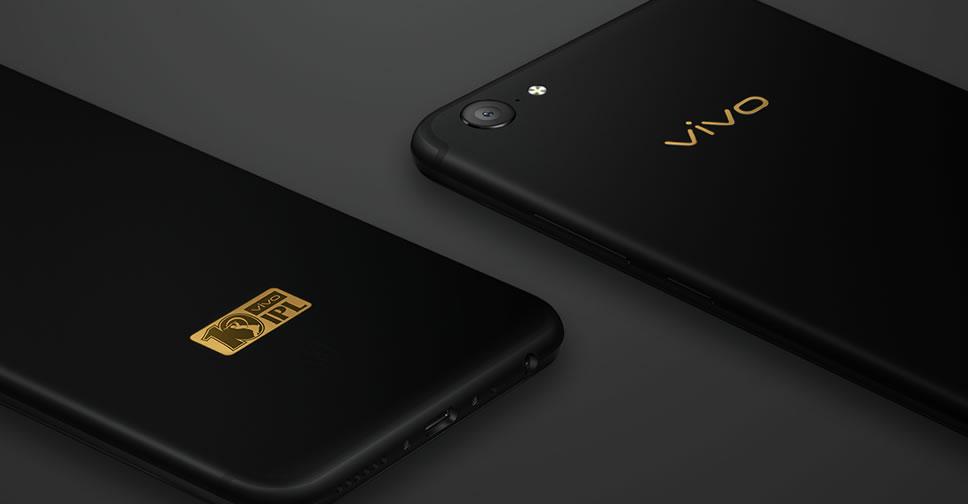 Vivo-V5-Plus-IPL-Limited-Edition