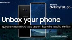 galaxys8-flashfly-preorder