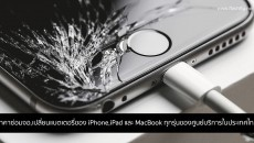 iPhone-repair-flashfly