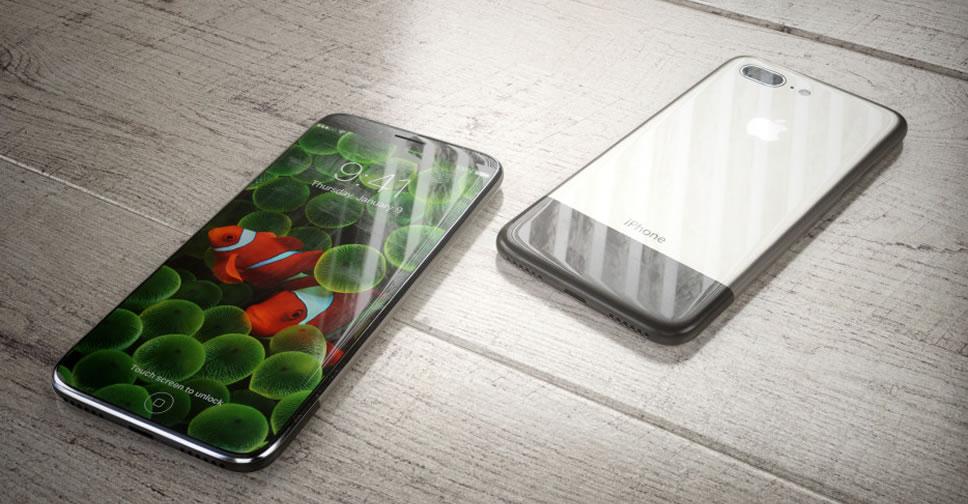 iphone-8-Martin-Hajek-concept