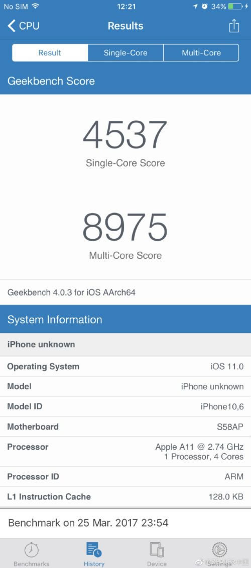 iphone8-Geekbench