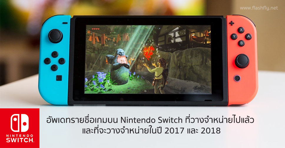 nintendo-switch-flashfly