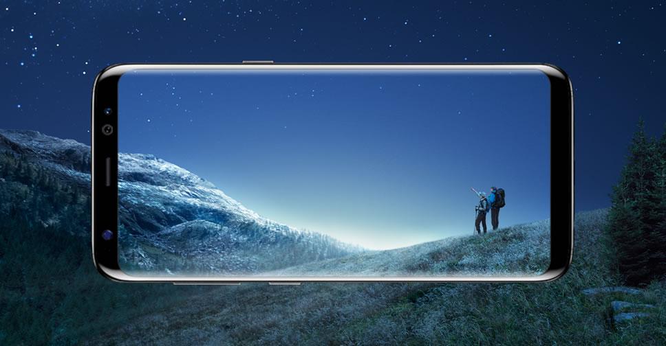 Samsung Galaxy S8 S7