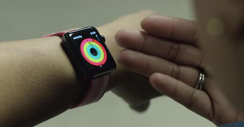 Apple-Designed-for-Andrea