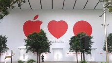 Apple-Orchard-Road