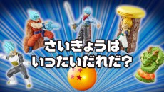 Dragon-Ball-Super-Happy-Meal-McDonalds