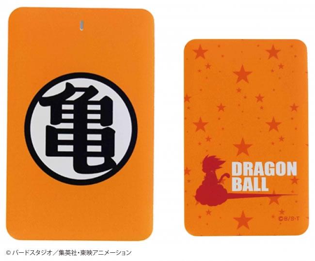 Dragon-Ball-power-bank