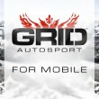Grid-Autosport-Mobile