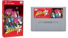 Kaizou-Choujin-Shubibinman-Zero-Super-Famicom-Cartridge