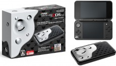 New-Nintendo-2DS-LL-Metal-Slime