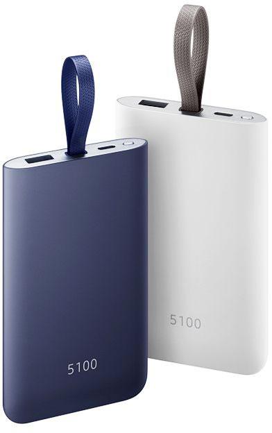 Samsung-Battery-Pack