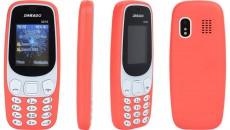 darago-3310