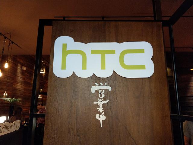 htc-u11-sample-photo- (31)