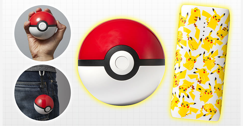 pokemon-power-bank