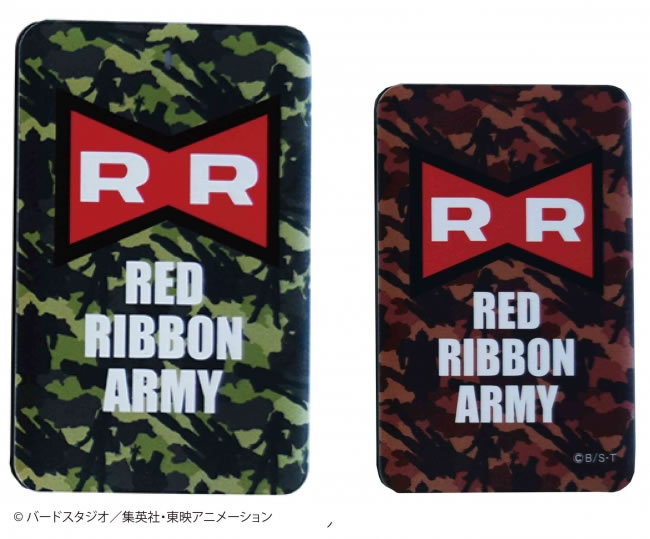 rr-red-ribbon-army-power-bank