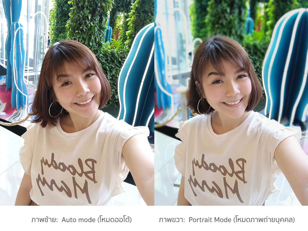 Huawei-P10-Plus-photo-flashfly-02