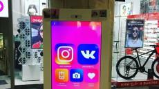 Instagram-vending-machine