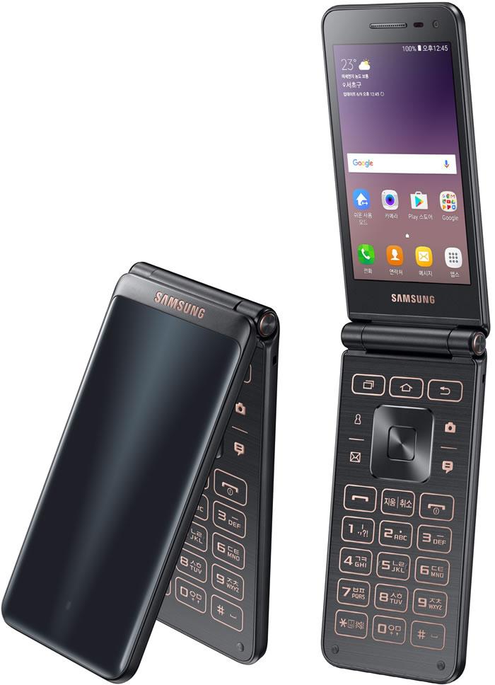 Samsung-Galaxy-Folder-2-Black