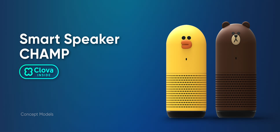 champ-smart-speaker