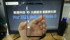 galaxy-note-8-leaked-panel-1