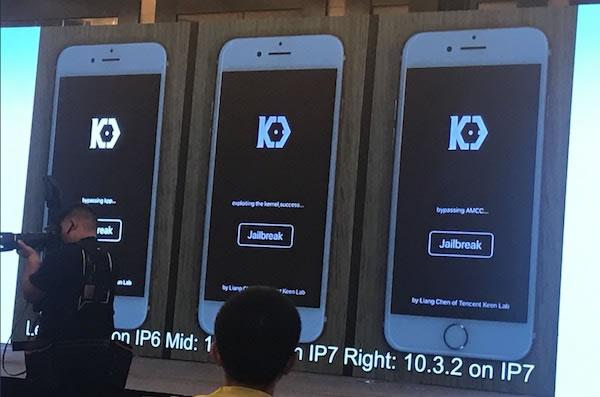 iOS-11-beta-jailbreak