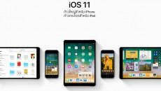 iOS11-02-flashfly