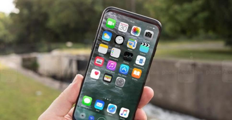 iPhone-8-design-concept