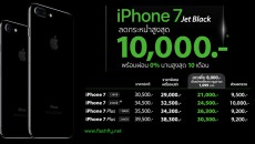 iPhone7-jetblack-flashfly