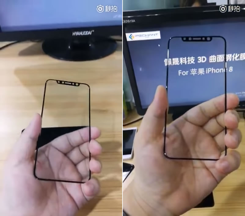 iPhone8-screen-protector