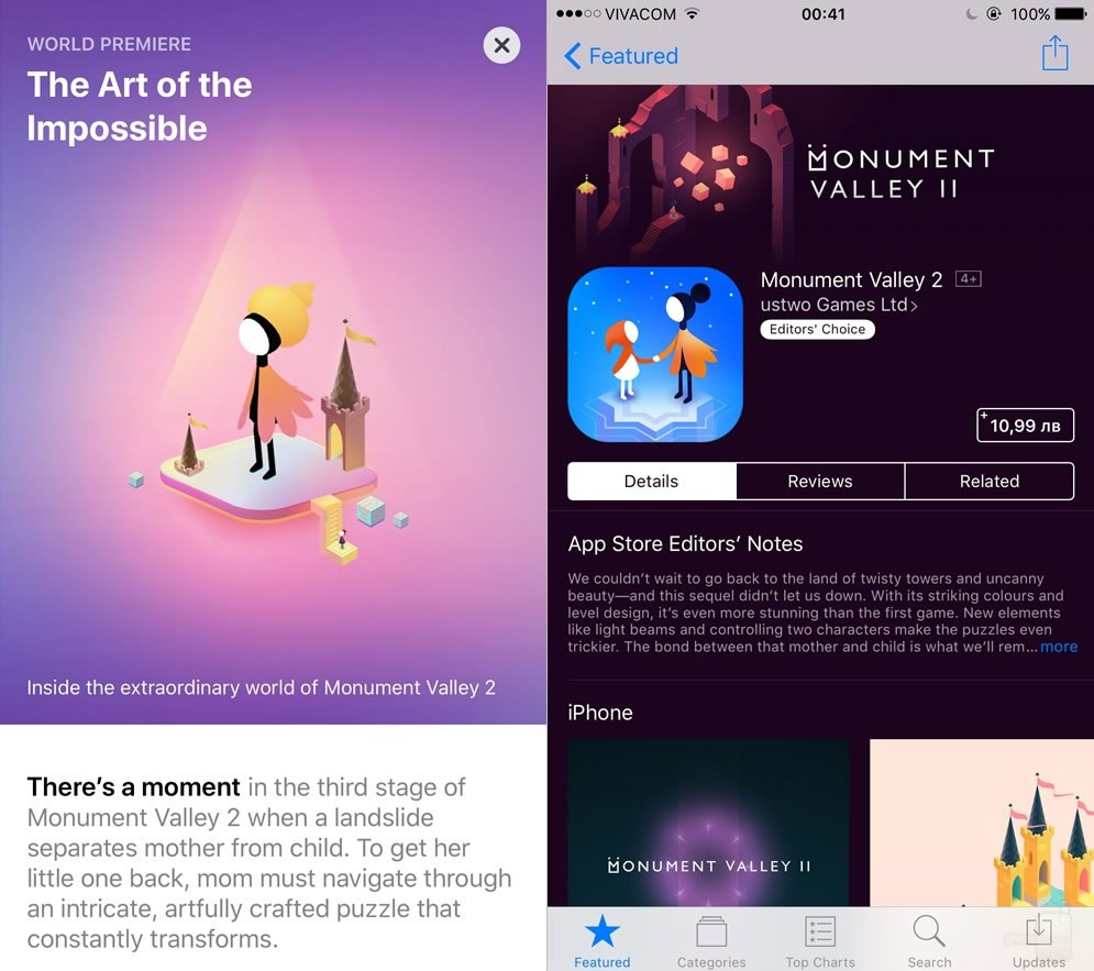 ios11-vs-ios10-App-Store-Game-Page
