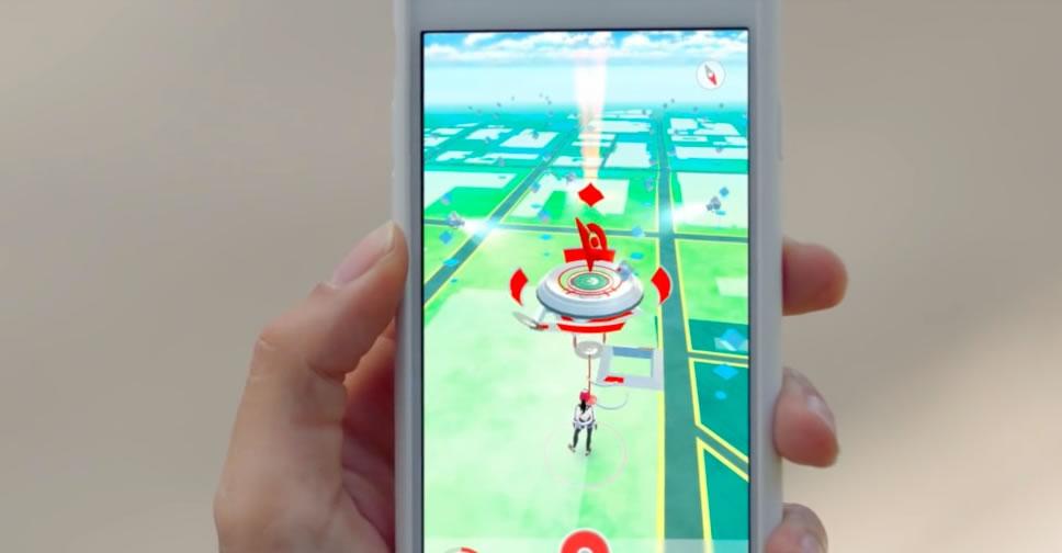 pokemon-go-gyms