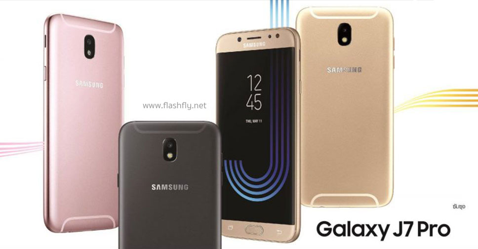 samsung-galaxy-j7-pro-flashfly