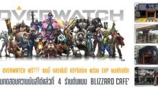 580x280_MOL_Blizzard