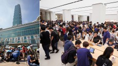 Apple-Taipei-101