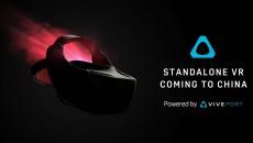 HTC-Vive-Standalone-Headset-China