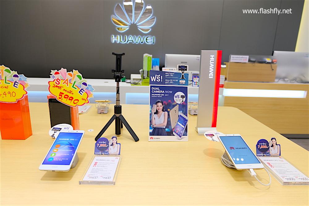 Huawei-Grand-Sale-2017-flashfly-68
