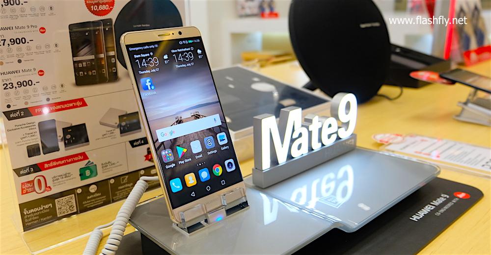 Huawei-Grand-Sale-2017-flashfly-76