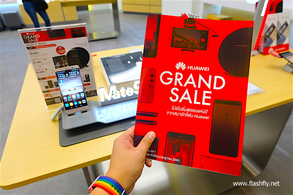 Huawei-Grand-Sale-2017-flashfly-85