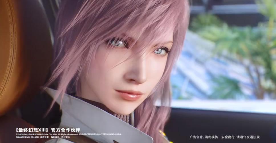 Lightning-Final-Fantasy-XIII-Nissan