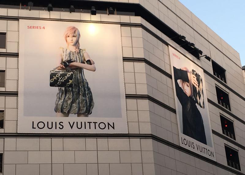 Lightning-Louis-Vuitton