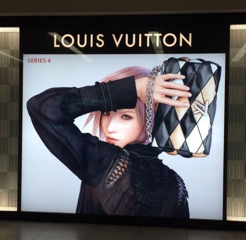 Louis-Vuitton-Lightning