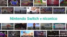 NicoNico-App-Nintendo-Switch